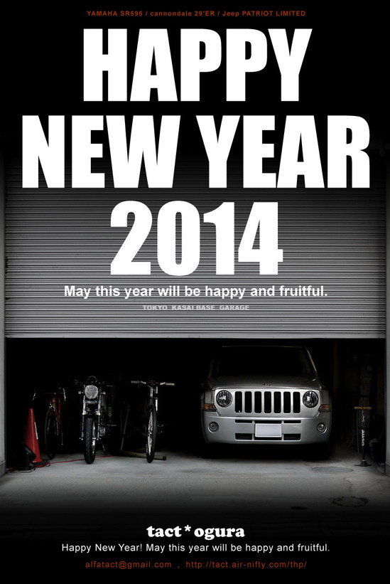 HAPPY NEW YEAR! YAMAHA SR595, cannondale 29er, Jeep PATRIOT LIMITED