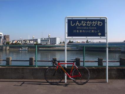 Roadbike004