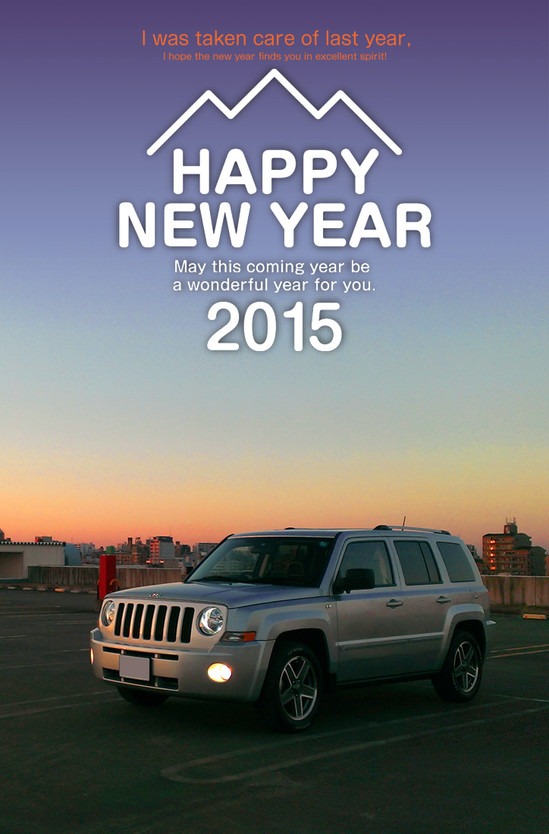 Ph_nenga2015thp_jeep
