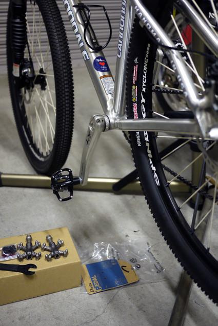 29er_pedal02
