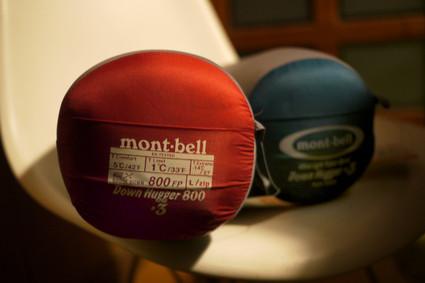 Montbell_downhugger800_3