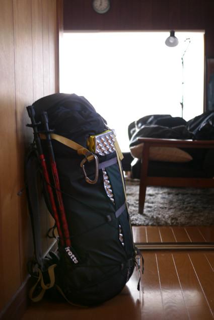 Cargo40_tent02