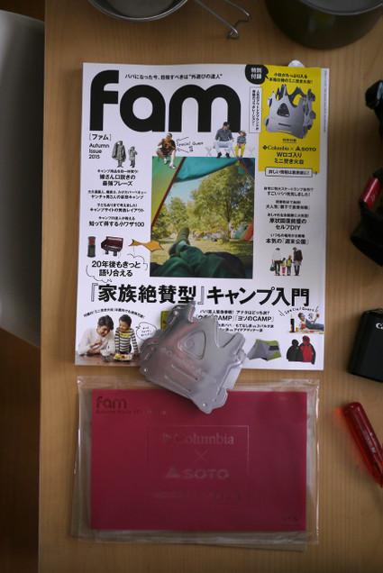 Fam_stove_02