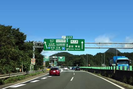 Aomori2015_05