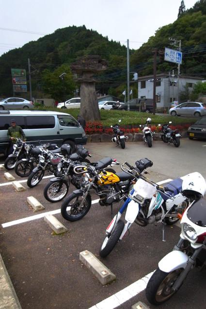 Doshi_sr_08