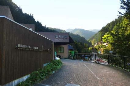 Mitousan_25