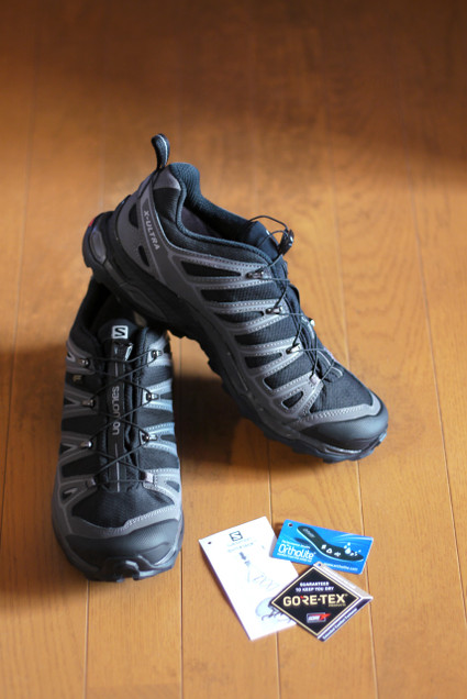 Salomon_shoes_01