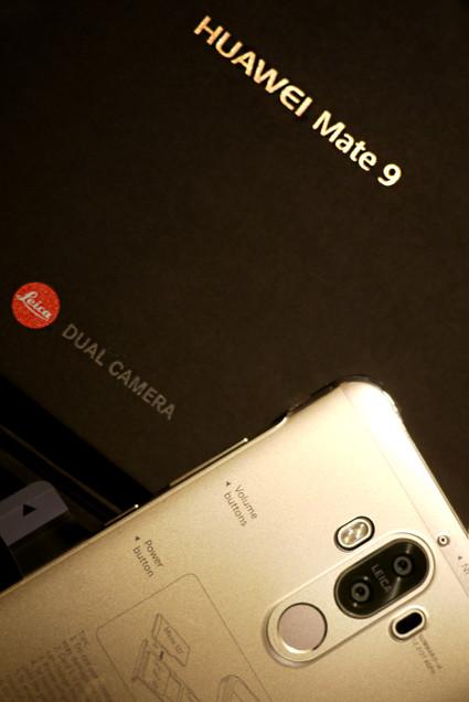 Huawei_mate9_01