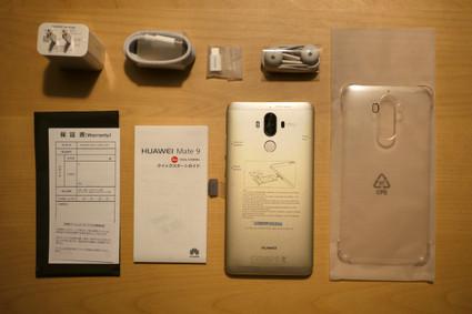 Huawei_mate9_04