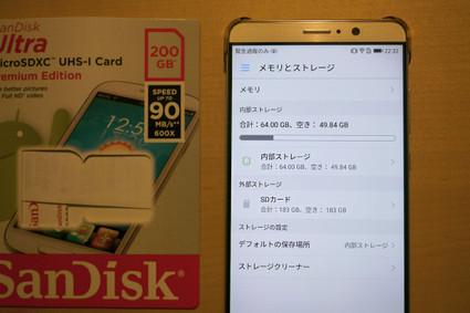 Huawei_mate9_13