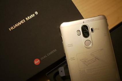 Huawei_mate9_17