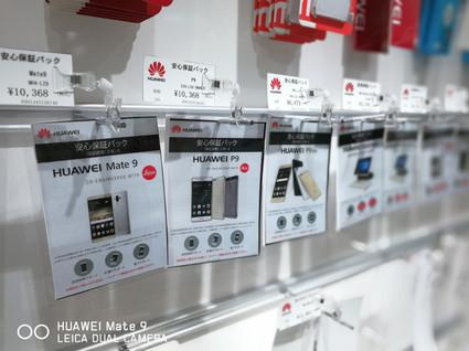Huawei_ginza02