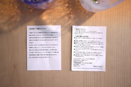 Starbucks_tsugaru_04