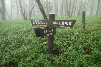 Mtarafune_024