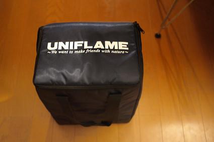 Uniflame_warm2_16