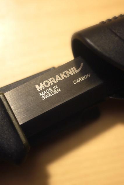 Morakniv_bushcraft_01