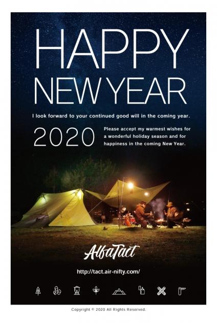 20201_tact