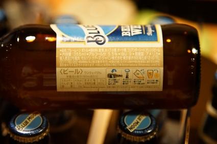 Blue_moon_beer_03